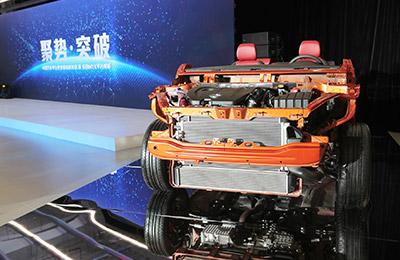 plataformas M1X autos Chery